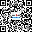 台湾网友:连胜文应不会再选了宝咏琴