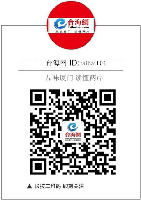 """漳州云霄:美食新年有新""""味"""""""